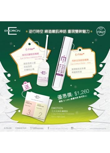 Emotion Christmas Promotion Set 2