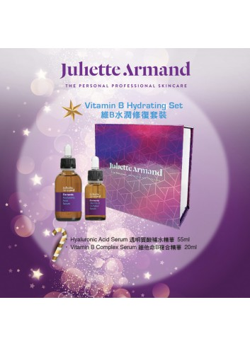 Juliette Armand Vitamin B Hydrating Set