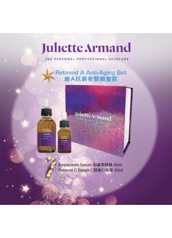 Juliette Armand 維A抗衰老緊緻套裝