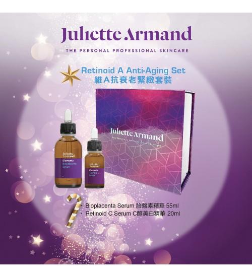 Juliette Armand Retinoid A Anti-Aging Set