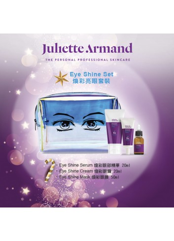 Juliette Armand Eye Shine Set 煥彩亮眼套裝