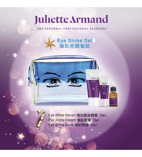 Juliette Armand Eye Shine Set