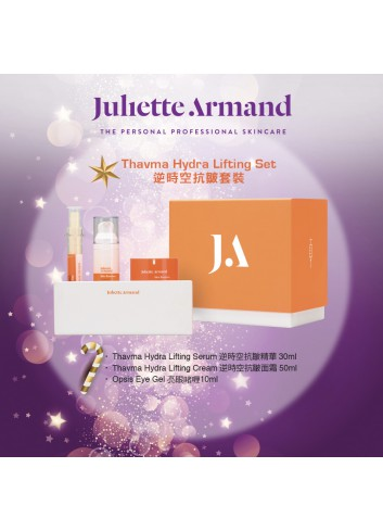 Juliette Armand Thavma Hydra Lifting Set