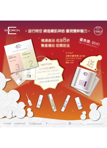 Emotion 5-Day Perfect Skin Treatment Mask x 4 Boxes