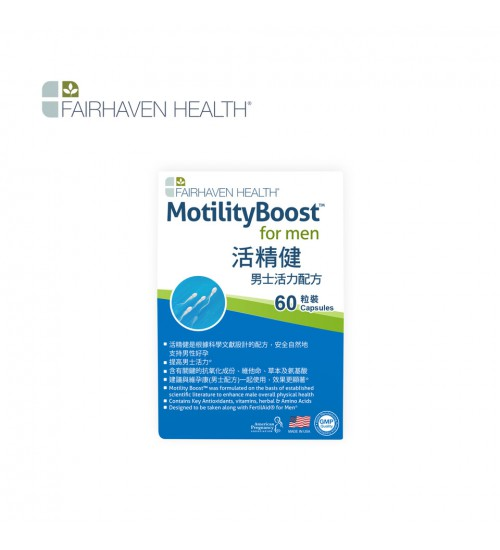 FAIRHAVEN HEALTH MotilityBoost for Men 60 Capsules