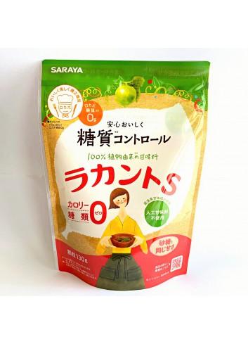 日本 SARAYA LAKANTO-S 天然羅漢果糖 (130克 生酮適用)