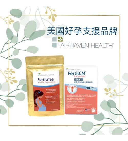 FAIRHAVEN HEALTH FertilCM + FH Fertili Tea