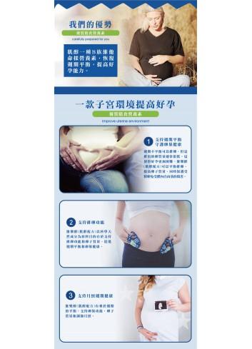 FAIRHAVEN HEALTH 維樂醇 (肌醇配方) (女士配方) 120粒裝