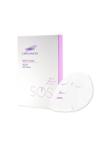 LAPLANETE Neptune EC025 SOS Mask (Duo Set)