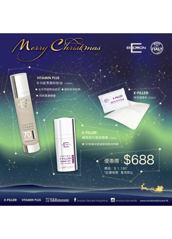 Emotion E-Filler® Instant Lift Eye Serum 15ml + VITAMIN PLUS Cleansing Oil 125ml and Get one Miracle Face Towel for Free