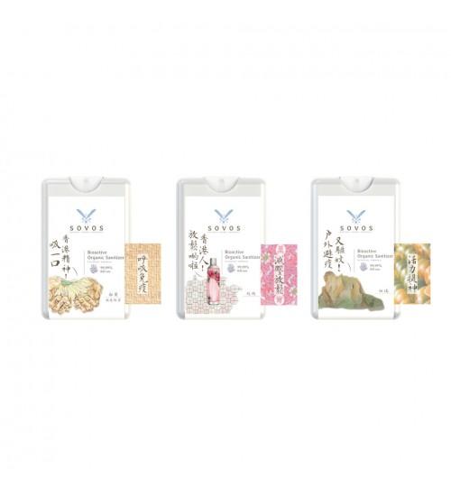 SOVOS Hong Kong Magnolia Organic Sanitizer