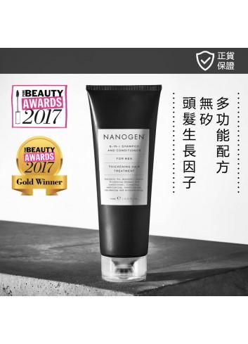 NANOGEN Gold Winner 5-IN-1 Thickening Treatment Shampoo for Men (Multi-Function) 240ml