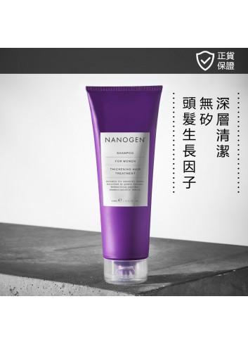 NANOGEN 女士頭髮生長因子洗頭水 (深層清潔選擇) 240ml
