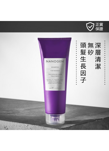NANOGEN Thickening Treatment Shampoo for Women (Deep Cleansing Results) 240ml
