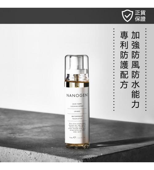 NANOGEN Hair Fibre Locking Spray 100ml