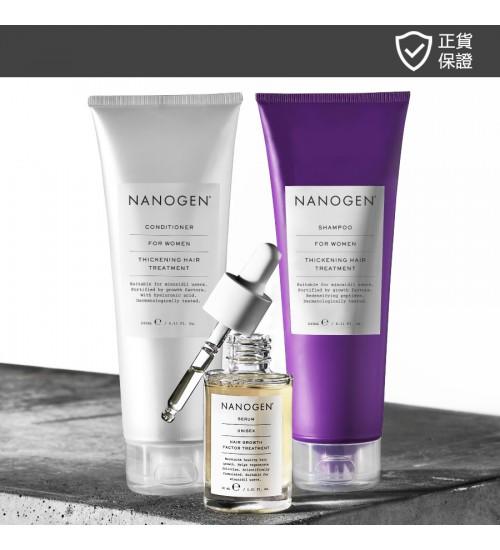 NANOGEN 女士頭髮生長因子強效修護療程優惠套裝 (深層清潔選擇)