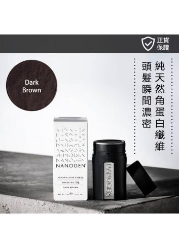 NANOGEN 頭髮納米纖維 (Dark Brown) 15g