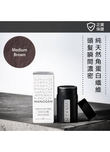 NANOGEN Hair Fibres (Medium Brown) 15g