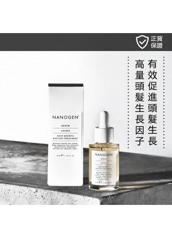 NANOGEN 頭髮生長因子強效修護精華液 (男女適用) 30ml