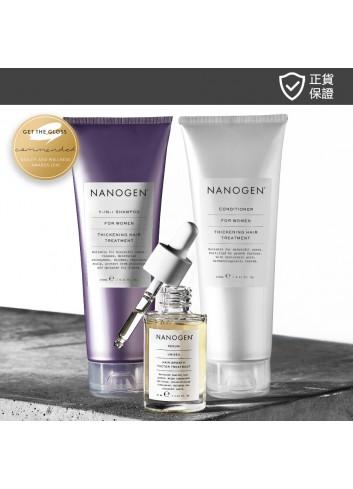 NANOGEN 女士頭髮生長因子強效修護療程優惠套裝 (多功能選擇)